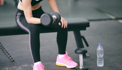 前屈ができない理由は何故?前屈ができるようになるストレッチやトレーニング方法をご紹介