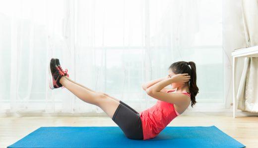 V字腹筋で腹筋をバキバキにしよう!基本的なトレーニングから応用編まで優しく解説