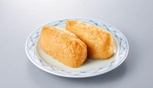いなり寿司の気になるカロリーは?栄養素やカロリーを抑えて食べる方法を解説