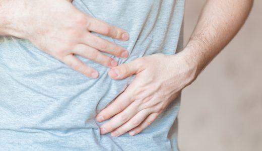 男性が皮下脂肪を落とすには何をすればいい?皮下脂肪が付く理由と落とし方を解説!