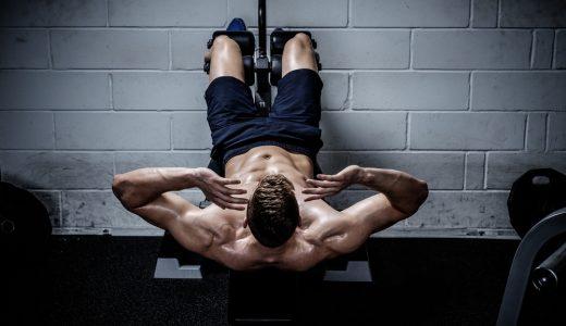 中臀筋の筋トレでヒップアップを目指そう!鍛える方法を優しく解説